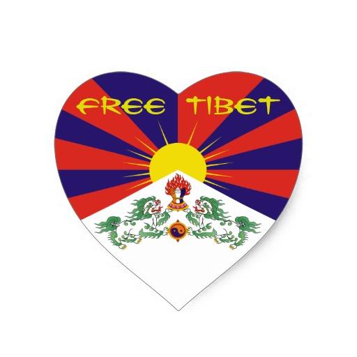 tibet_tibetan_flag_free_tibet_heart_sticker-red2f7b09cf354d8193d741f33fbc8d77_v9w0n_8byvr_512